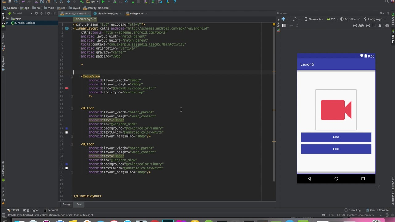 set Visibility to imageView in android java