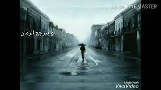 Magdy saad - seket el ayam ( lyrics ) مجدى سعد - سكة الأيام