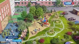 В Архангельске «Аквилон-Инвест» 11 августа устраивает праздник кирпича