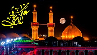 قريباً | إصدار عاشق لايعي |  محرم 1443 - 2021 م
