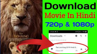 [100%] How to download the lion king full movie in hindi || download the lion king full movie