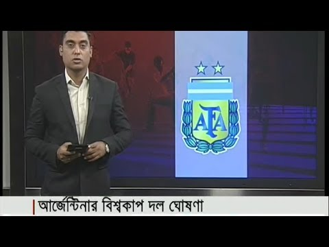 Bangla Sports News Today 22 May 2018 Bangladesh Latest Cricket News Today Update All Sports News