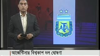 Bangla Sports News Today 22 May 2018 Bangladesh Latest Cricket News Today Update All Sports News