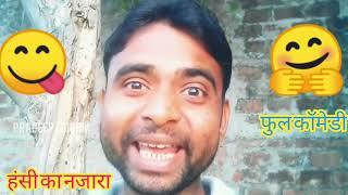 Dipawali Dhanteras comedy Hindi funny jokes video pradeep Lodhi m