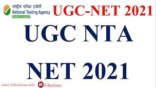 UGC NTA NET 2021 | UGC NET Exam 2021 | UGC NET Exam date 2021