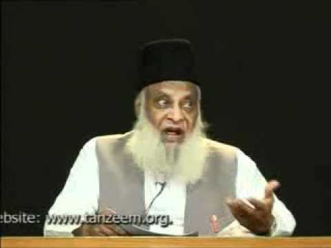 1/11- Pakistan Main Talibanization By Dr. Israr Ahmed