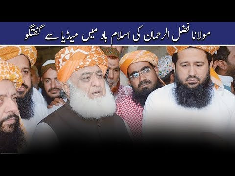 Maulana Fazal Ur Rehman Media Talk In Islamabad | SAMAA TV | 11 Jan 2020