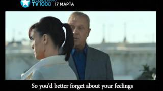 Код Апокалипсиса I Промо для ТВ1000 Русское Кино