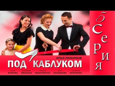 Смотреть Свет твоей любви 2 индийский сериал на русском