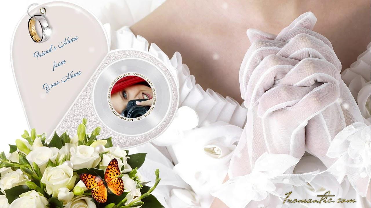 картинки с днем свадьбы наталья его водах