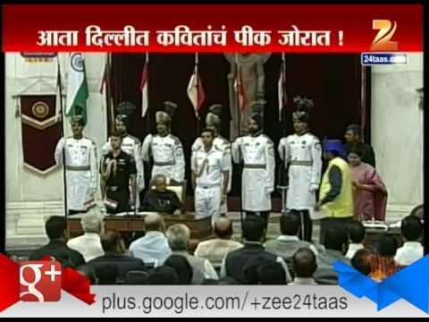 Ramdas athawale comedy speech latest celebrity