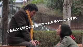 幻の名作漫画『ソウル・フラワー・トレイン』を実写映画化! 各界から涙...