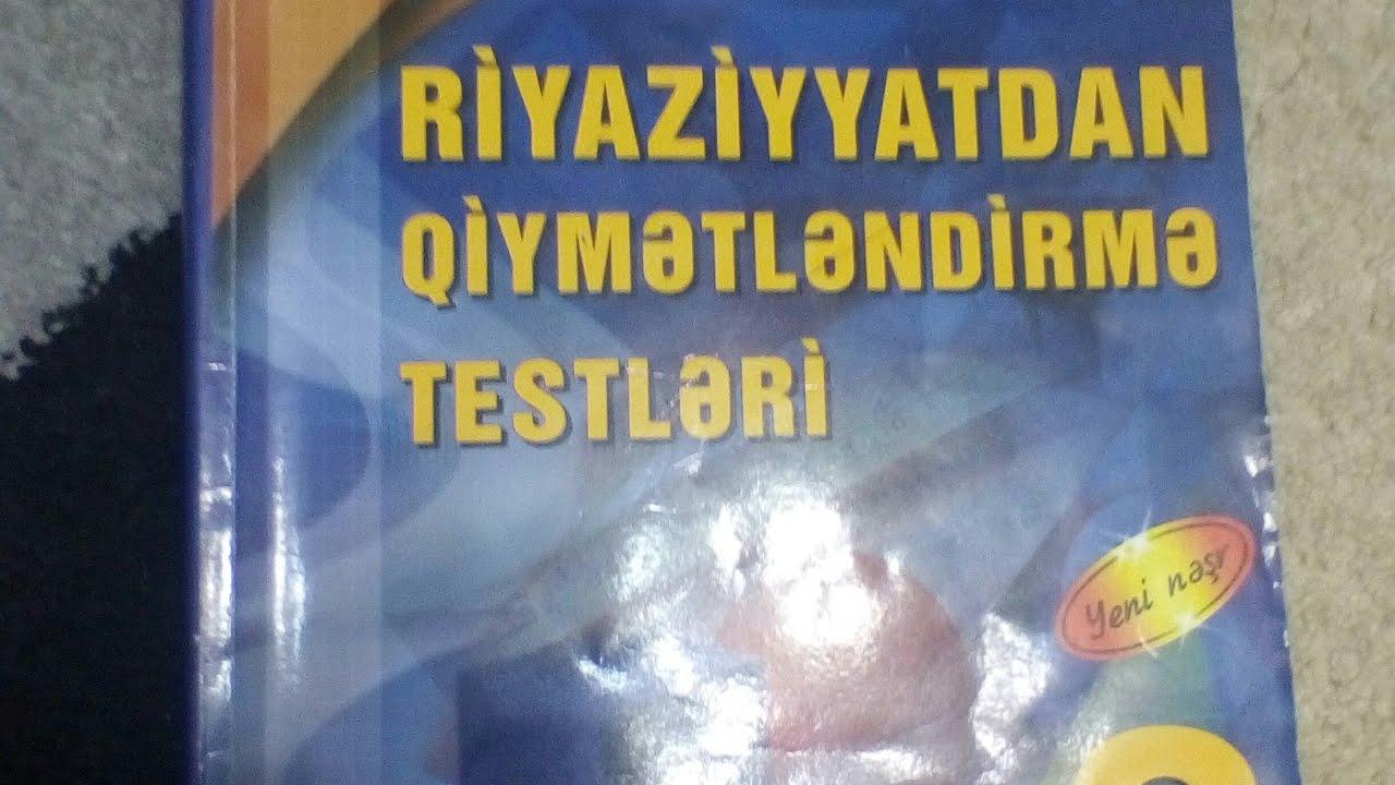 8ci Sinif Namazov Riyaziyyat Qiymətləndirmə Cavablar Youtube