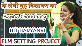 ThaDa Bhartar Sapna Choudhary Song Flm Setting Project File By Media Support Master