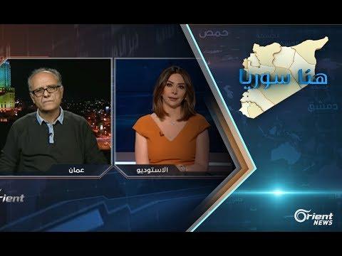 مخرج أردني يقاطع أبرز المهرجانات.. والسبب فنان لبناني مؤيد للأسد! #هنا_سوريا  - 21:21-2017 / 11 / 22