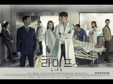Khoác áo Blouse Trắng, Lee Dong Wook Khiến Bệnh Viện