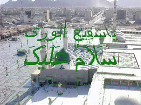 Qasida Burda Sharif Hafiz Bilal Qadri Fasal 10