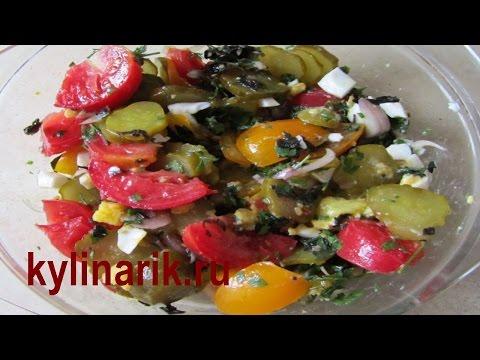 Вкусный овощной салат на МАСЛЕ, без майонеза, из огурцов и помидоров. Салаты рецепты от kylinarik.ru