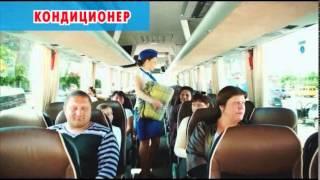 транспортная компания москва ялта(, 2015-02-06T10:34:40.000Z)