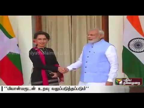 Myanmar State Counselor Aung Suu Kyi meets PM Narendra Modi | Details