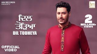 Dil Todheya (Harbhajan Mann) Mp3 Song Download
