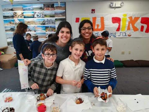 End of year Gili and Hila // Bat Ami, Yavneh Hebrew Academy 2020