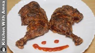 New Tandoori Chicken Tikka With Fry - Tandoori Chicken Recipe - Kitchen With Amna