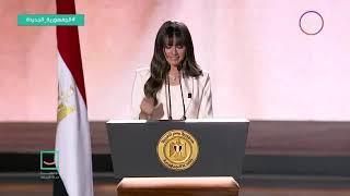 افتتاح المؤتمر الأول لمشروع حياة كريمة بوجود الرئيس عبد الفتاح السيسي