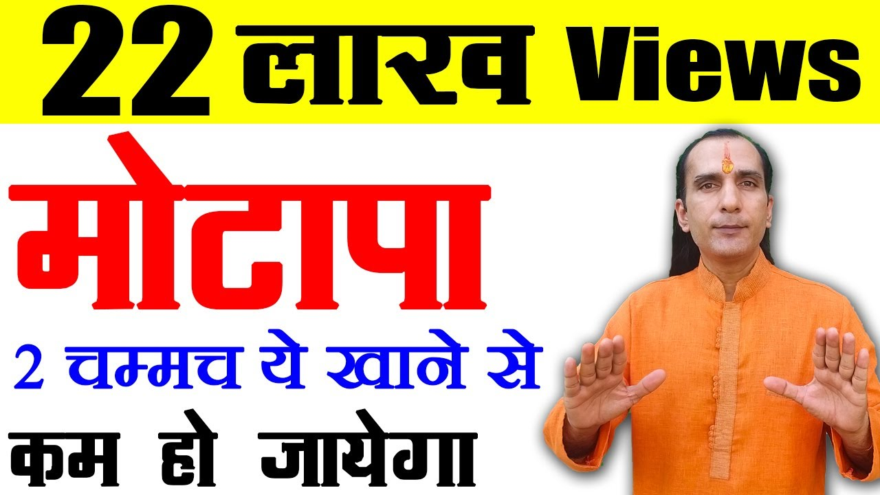 Tremendous Weight Loss In 8 Days No Exercise Weight Loss Tips In Hindi Health Video 82