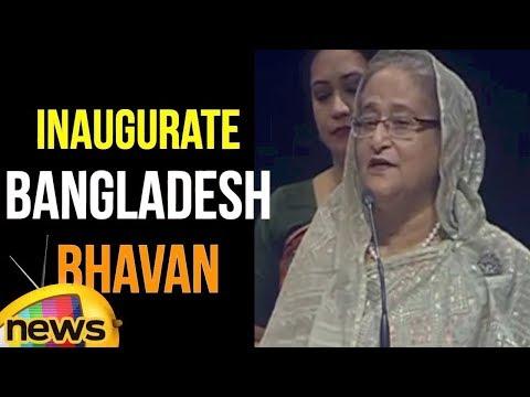 PM Sheikh Hasina Speech in Bangladesh inaugurate Bangladesh Bhavan | Mango News