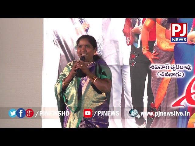 Singer Baby Speech At Annapurnamma Gaari manavadu Audio Lunch | Chammak Chandra | PJ NEWS