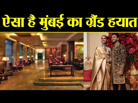 Deepika-Ranveer: Know All about Hotel Grand Hyatt Mumbai | Boldsky