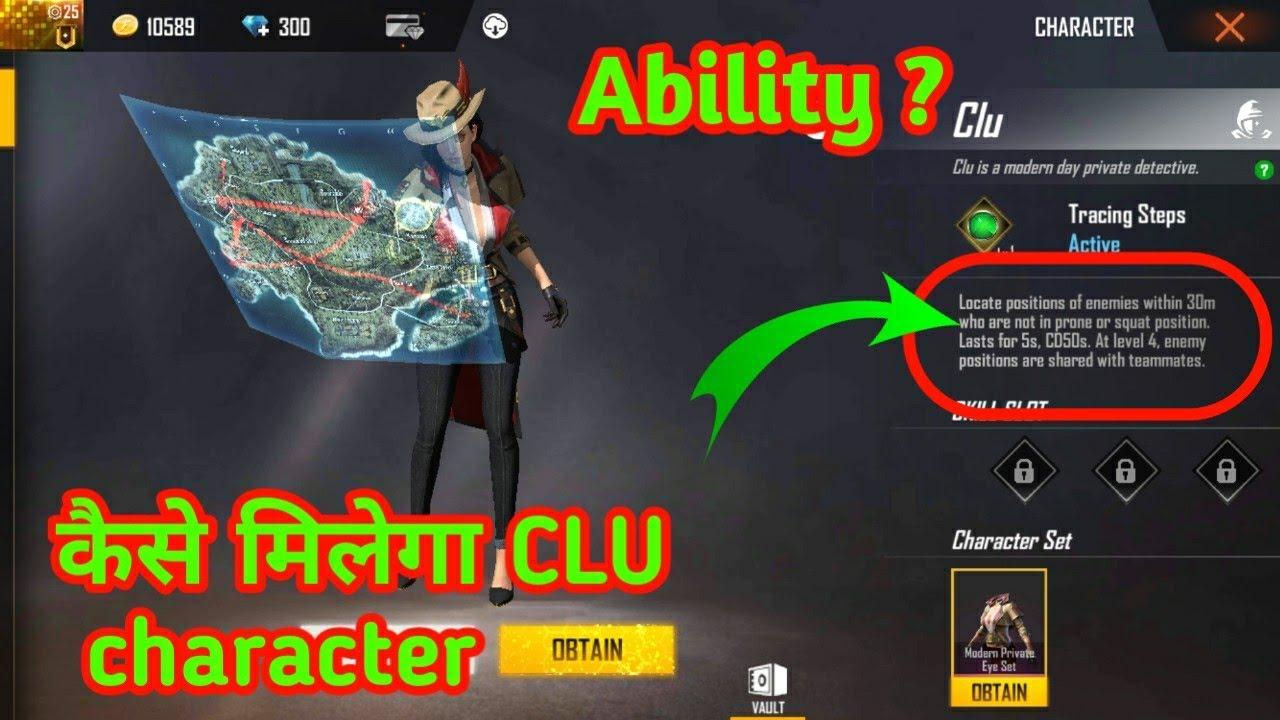 Free Fire New Character CLU | CLU character ability | Free ...