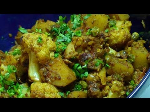 Aloo Gobi Masala Recipe - Spiced Cauliflower and Potatoes - YouTube