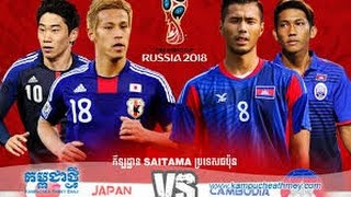 cambodia  vs japan, ខ្មែរ vs ជប៉ុន, football 2015 highligh