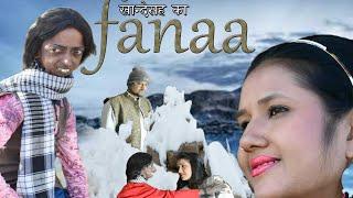 KHANDESH KA FANAA | खानदेश का फ़ना | कॉमेडी वीडियो | Khandesh comedy