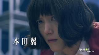 大谷亮平、本田翼が初共演、ダブル主演! 脚本・福田靖×監督・深川栄洋×...