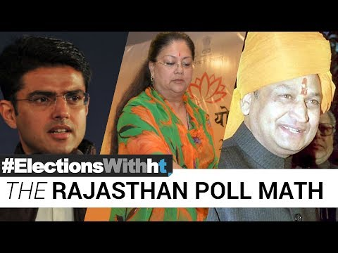 Assembly Polls 2018: Can Vasundhara Raje ride back to power to Rajasthan? Mp3