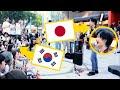 日本人が韓国の街で路上ライブをしたら?(阪本奨悟)