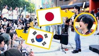 일본인이 한국 길거리에서 박효신의 눈의꽃 원곡을 불렀더니 반응 대박 ㅎㄷㄷ [자막]