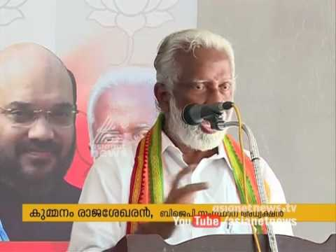 New political row over Sabarimala women entry issue