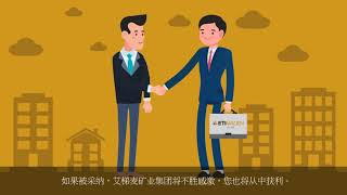 Eti Maden   Fikir Platformu   Chinese