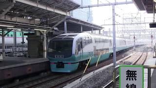 251系 SV踊り子 東京駅発車