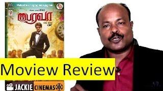 Bairavaa Complete Movie Review By Jackiesekar  | பைரவா திரை விமர்சனம்
