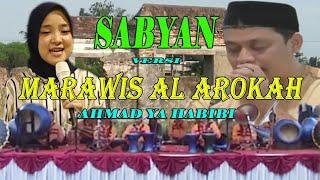 Download AHMAD YA HABIBI Versi Marawis Al Barokah panggung jati kulon serang - Banten