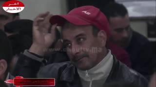 آخر الأخبار- حسرة المشجعين المغاربة بعد هزيمة المنتخب المغربي أمام الكونغو
