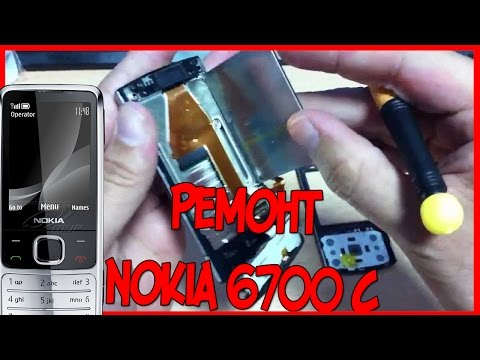 Ремонт Nokia 6700 classic своими руками