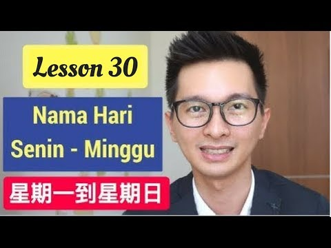 Lesson 30. Nama Hari Senin sampai Minggu 星期一至星期天 Belajar Bahasa Mandarin
