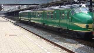 Heimwee Express: NS Mat