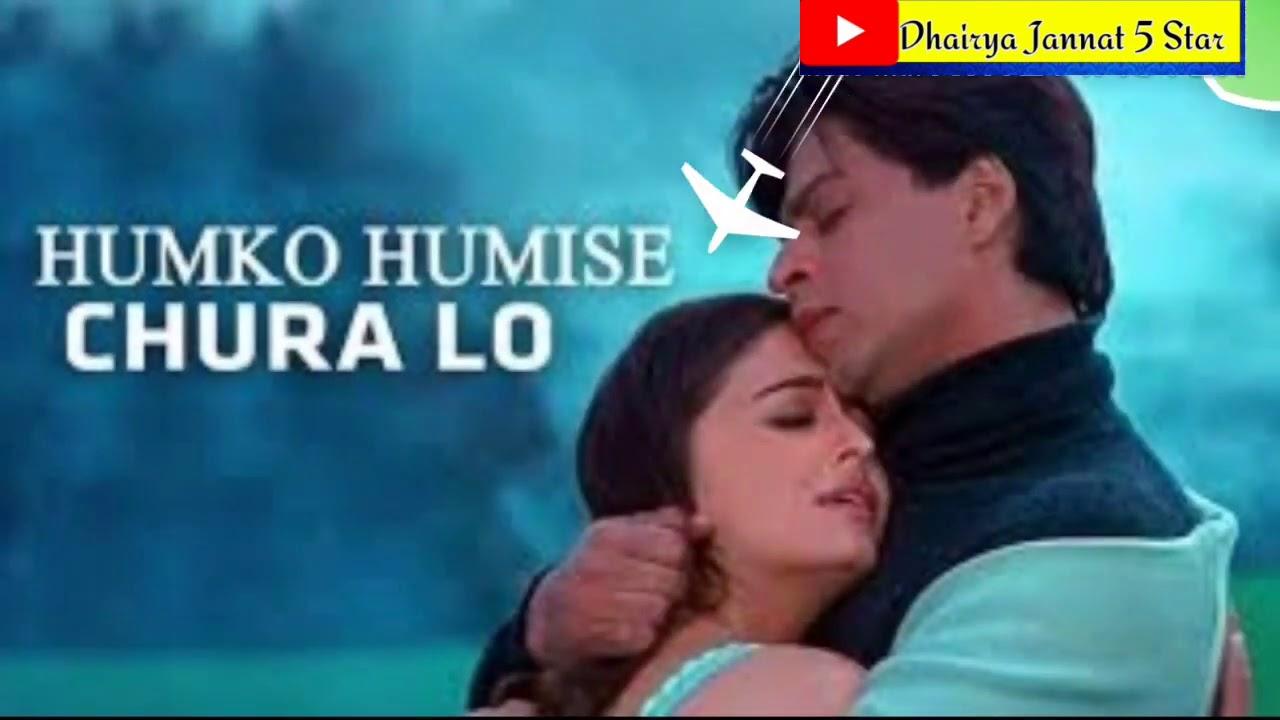 Download Humko humise Chura Lo Song Lyrics (Mohbbatein 2000)